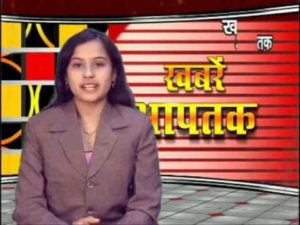 Latest Hindi News