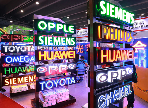 International LED Signs Exhibition.